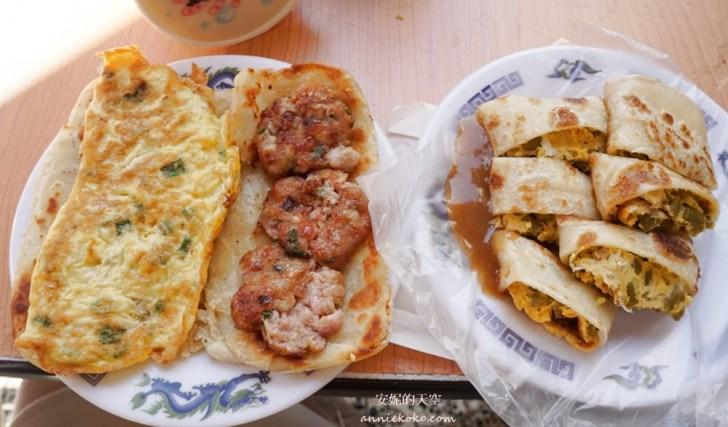 20190121002547 74 - 小巨蛋早午餐│秦小姐豆漿店,燒餅裡包獅子頭你吃過嗎?