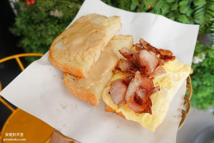 20190131200457 37 - [新莊早午餐推薦]早安食堂蛋餅專賣店 這間蛋餅沒有極限