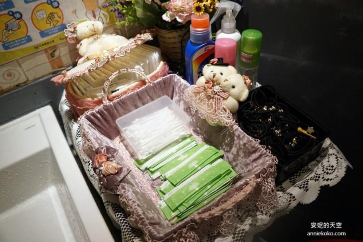 20190201222913 3 - 三重第一間超市火鍋  超越水產超市火鍋 想吃什麼自己買 趣味蒸籠煮海鮮 宵夜場也能吃得到