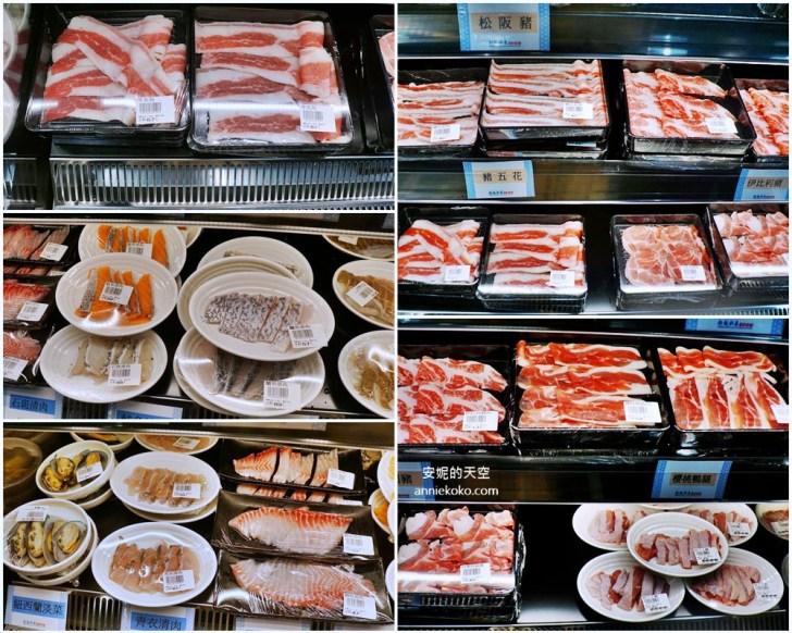 20190201232943 75 - 三重第一間超市火鍋  超越水產超市火鍋 想吃什麼自己買 趣味蒸籠煮海鮮 宵夜場也能吃得到