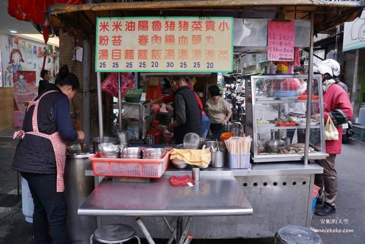20190216151353 13 - [新莊福壽街小吃]無名小吃攤 20元魯肉飯加筍絲還有酸菜加到飽 38年老店