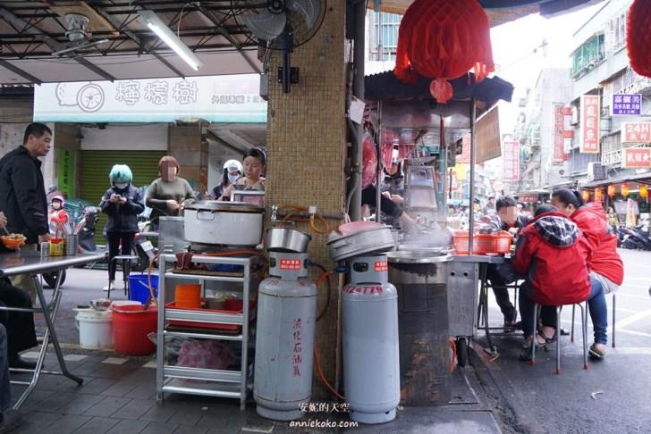 20190216151451 81 - [新莊福壽街小吃]無名小吃攤 20元魯肉飯加筍絲還有酸菜加到飽 38年老店