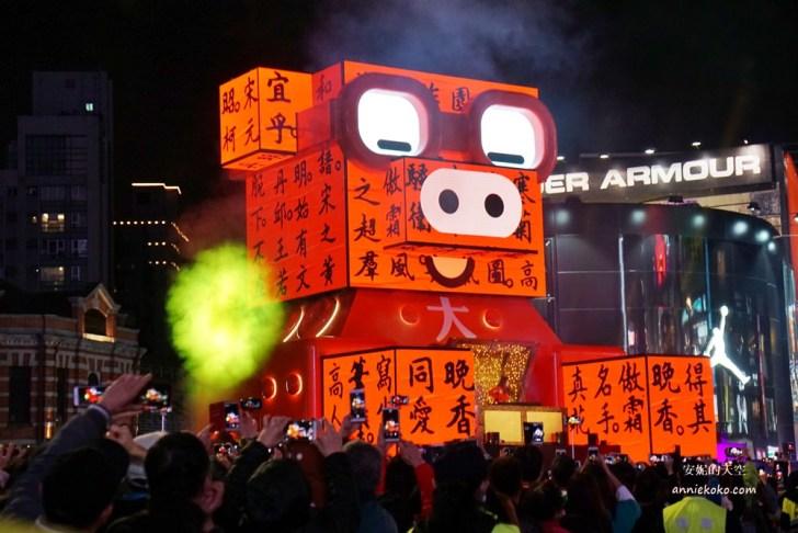 20190217172408 22 - 2019台北燈會很不一樣!西門町湧入大批人潮,你也來拍照了嗎?