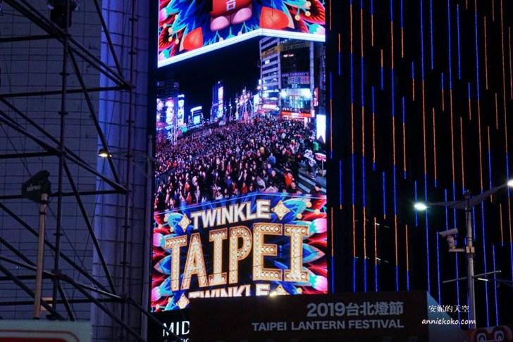 20190217172449 56 - 2019台北燈會很不一樣!西門町湧入大批人潮,你也來拍照了嗎?