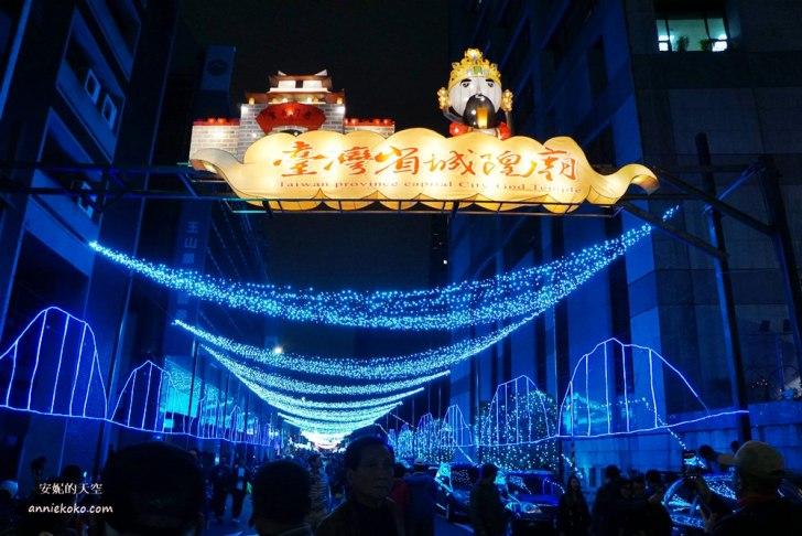 20190217172507 92 - 2019台北燈會很不一樣!西門町湧入大批人潮,你也來拍照了嗎?