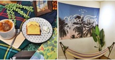 [新莊親子繪本餐廳  茁木CiaoWood] 親子友善餐廳  300本溫暖系繪本圖書與舒適吊床 提供塗鴉與閱讀空間