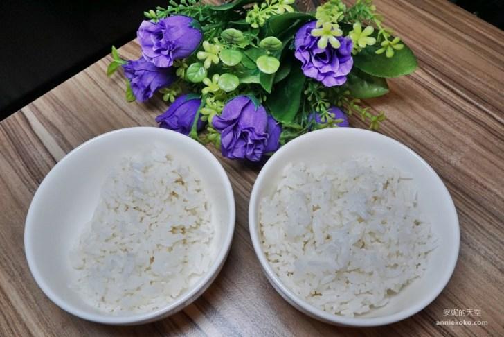20190324005905 42 - 熱血採訪 [新莊泰式料理]享食泰 一個人也能獨享的泰式拉麵 多款香麻辣泰式菜色   聚餐推薦餐廳