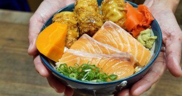 新莊美食 盛之丼 新莊超狂日式丼飯 配料滿到看不到飯了