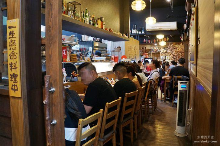 20190428020130 53 - 板橋美食 坐一下吧溫暖小酒館 超強巨人國握壽司 沒排個一小時是吃不到的喔