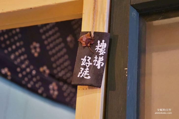 20190528153955 82 - [大稻埕 樓梯好陡steepstairs] 城市裡的二樓咖啡館 乘載著舊時光的老屋 內有萌系店犬陳英俊