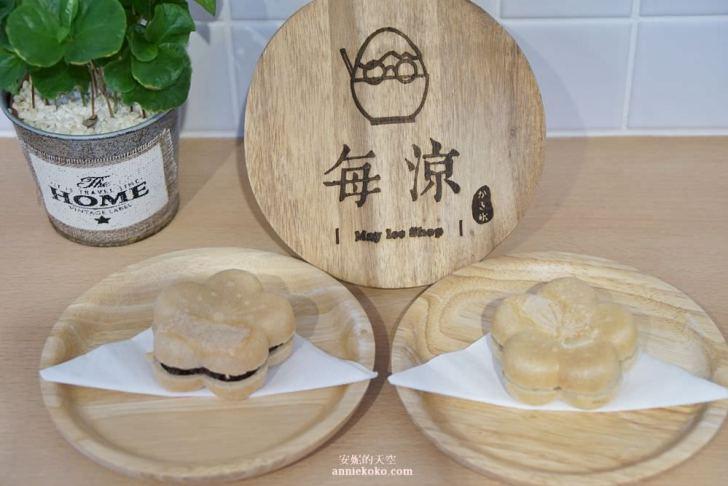 20190808200855 24 - [新莊 每涼冰品]  如富士山一般日系冰品 日式甜點甜蜜上市