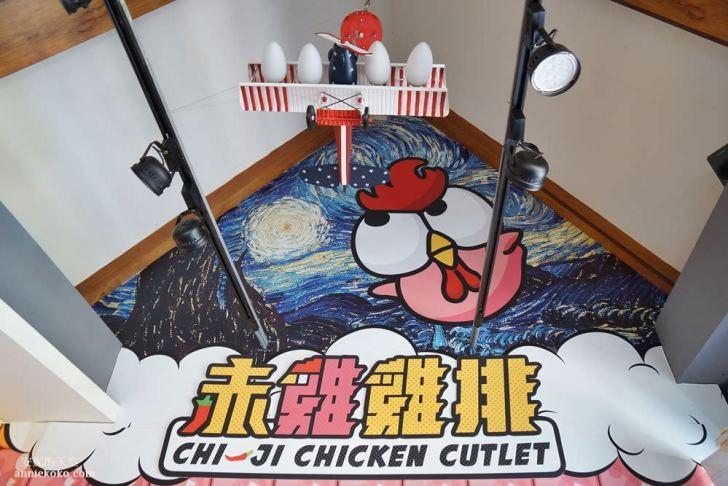 20190810232530 57 - 熱血採訪 [台北車站周邊美食 赤雞雞排] 彩色雞排創意口味  六種風味顛覆你對雞排的想像