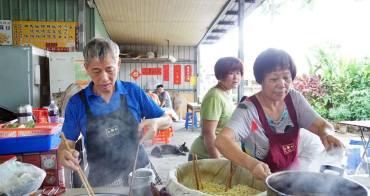 [南投 溫暖系美食] 隱身光明市場裡的希谷早餐 陳爸爸陳媽媽麵攤  一滴水麵館