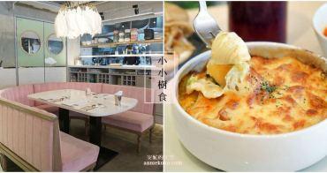 [忠孝復興站 小小樹食] 夢幻系玻璃屋蔬食餐廳  品味食物最初的美好