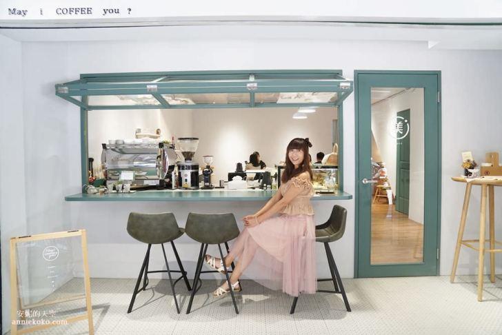 20190910195740 48 - [新莊不限時咖啡廳] May I Coffee You ?美艾咖啡友 隱身巷弄裡的文青咖啡館
