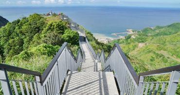[瑞芳景點] 報時山步道  輕鬆步行最美觀海步道 適合親子走遊的金瓜石景點