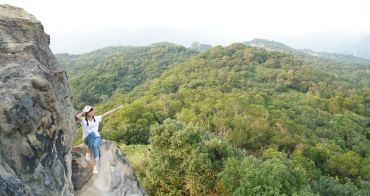 [台北景點 軍艦岩親山步道] 踏上2000多萬年前沉積的古老地層 眺望最遼闊的台北盆地