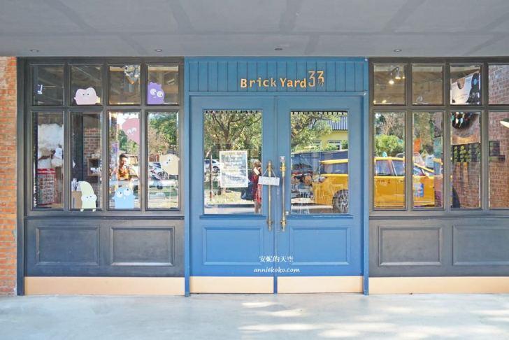 20200104212943 43 - [陽明山景觀餐廳]美軍俱樂部Brick Yard 33 1/3  陽明山喝咖啡好去處