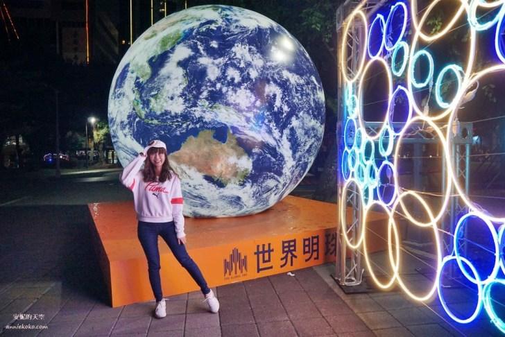 20200207213822 17 - [2020台北燈節] 超萌鼠年躲貓貓燈飾    台北燈會首度西門南港雙主燈 閃亮整個台北