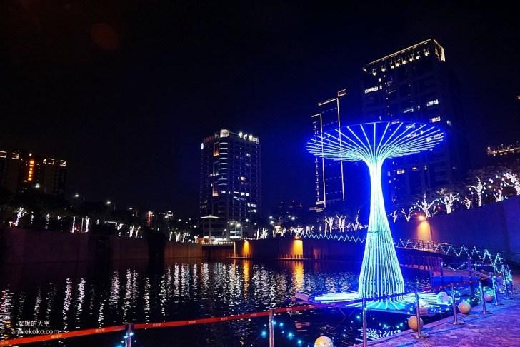 20200212205545 74 - 新莊人拍起來~~~幸福站有夠美  藍調燈海點亮河道 魔幻地球驚艷新莊 幸福這一站