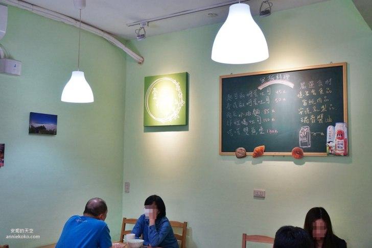 20200227015314 83 - 新莊早午餐 壹三找餐│超狂炸牡蠣粉漿蛋餅 隱身巷弄裡的神級早午餐