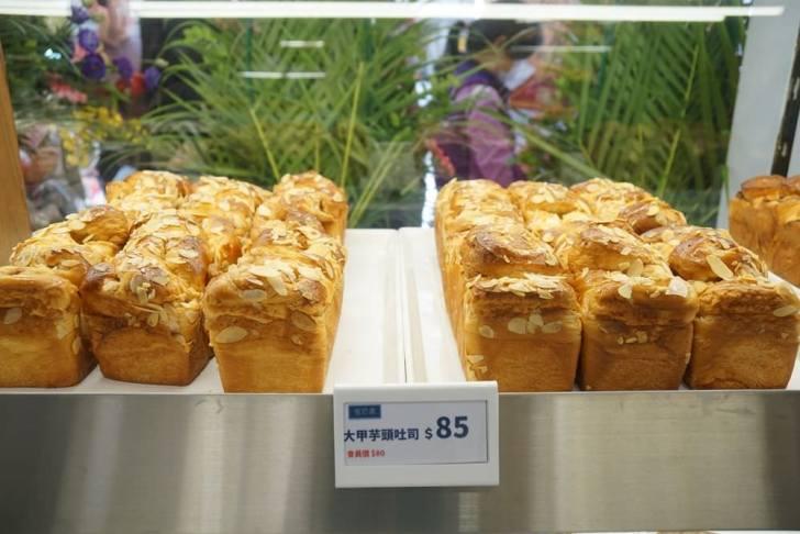 20200318182623 16 - 熱血採訪[創盛號烘焙本舖-新莊新泰店]排隊秒殺系羅宋來新莊了 大推水果蛋糕盒與芋泥系列  數十款台歐式麵包挑戰新莊人味蕾