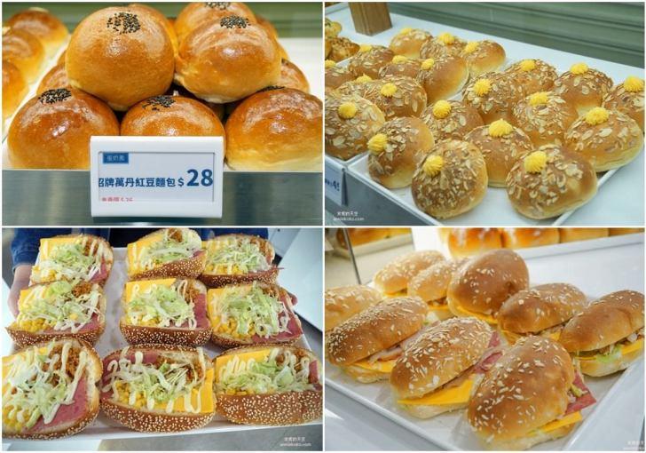 20200318184249 87 - 熱血採訪[創盛號烘焙本舖-新莊新泰店]排隊秒殺系羅宋來新莊了 大推水果蛋糕盒與芋泥系列  數十款台歐式麵包挑戰新莊人味蕾