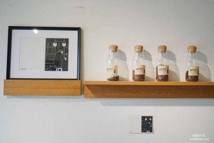 20200327231305 62 - [新莊 小森珈琲 mori coffee]日雜系不限時咖啡館