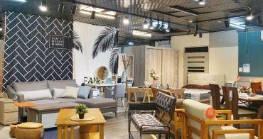 [新北 億家俱新莊店] 選好家俱竟然也可以打造大空間  創造美好居家生活就來億家俱