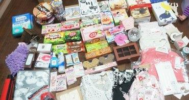 【名古屋合掌村自由行】必買伴手禮清單 ♥ 藥妝、零食、泡麵戰利品開箱