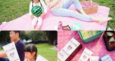 [育兒好物] 唯有機。法國Acorelle日光意境 全護植萃(寶寶)防曬乳 ♥ 媽媽小孩都能用