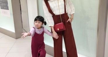 [穿搭] 我跟波妞最近的母女裝 ♥ 懶人包總整理