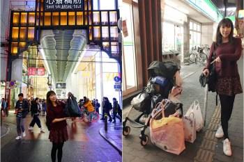 【京阪自由行】心齋橋 逛街購物地圖 ♥ 必買藥妝衣服雜貨 必吃美食全攻略
