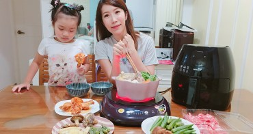 【家電】飛利浦健康氣炸鍋 黑晶爐 ♥ 中秋健康火烤兩吃 輕鬆變大廚