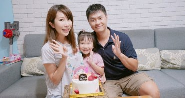 【育兒生活】小波妞 四歲生日快樂 ♥ 一起體會生活的酸甜苦辣