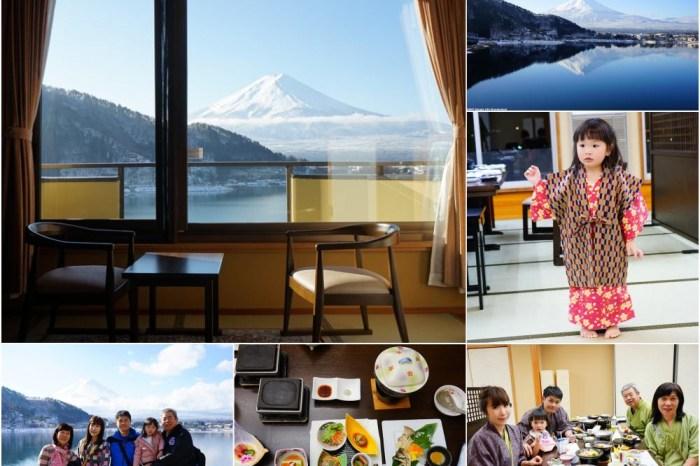 【日本】富士山住宿推薦 富士吟景 ♥ 窗外逆富士看到飽 (房型、溫泉、晚餐)