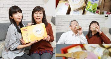 【分享】桂格 天地合補 官燕窩 ♥ 真材實料 年節送禮最佳選擇