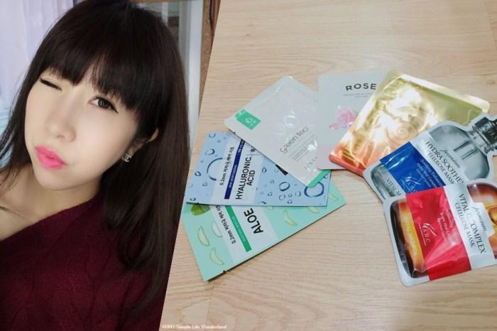 【韓國面膜】2020韓國必買面膜推薦 ♥ 10種韓國面膜 回購囤貨好用推薦