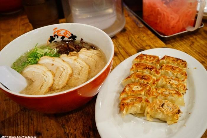 【北九州自由行】博多車站必吃美食 博多拉麵街 ♥ 元祖博多達摩拉麵