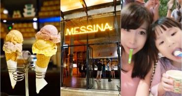 【澳洲自由行】布里斯本美食 ♥ 便宜好吃甜點 Gelato Messina冰淇淋