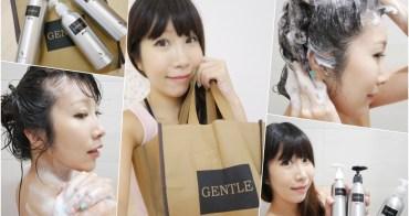 【保養】女生也可以用 ♥ Gentle 男性清潔保養專家 全系列商品