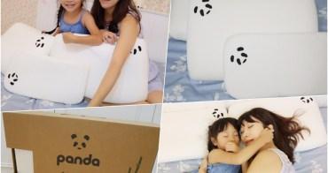 【育兒好物】英國Panda 甜夢記憶枕(熊貓枕) ♥ 超好睡的嬰兒枕+兒童枕+成人枕