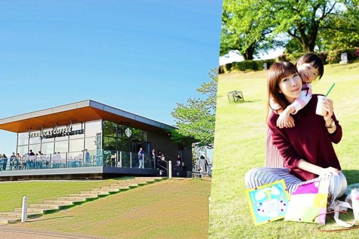 【日本中部北陸】富山景點推薦 ♥ 世界最美星巴克+富岩運河環水公園