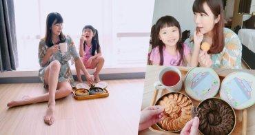 【分享】彌月禮盒推薦 ♥ 國王你好 手工曲奇餅禮盒 送禮自用都適合