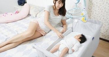 【育兒好物】多功能嬰兒床邊床推薦 ♥ Chicco Next 2 Me 多功能移動舒適床邊床