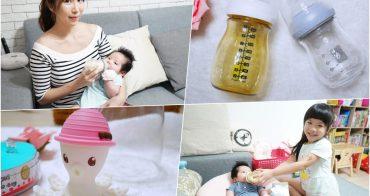 【育兒好物】新生兒奶瓶推薦 ♥ 荷蘭 Umee 玻璃奶瓶 PPSU奶瓶