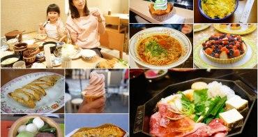 【京都美食推薦】2019京都必吃美食懶人包 ♥ 30間京都美食總整理