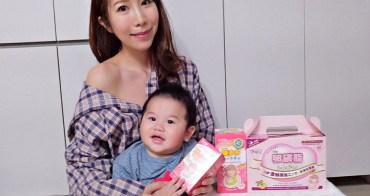【分享】全母奶營養補充攻略 ♥ 孕哺兒 葉酸+卵磷脂+補多多 媽咪的大補帖