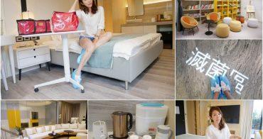 【分享】台北月子中心推薦♥大安區孕學林產後護理之家 (房型、價格、心得)