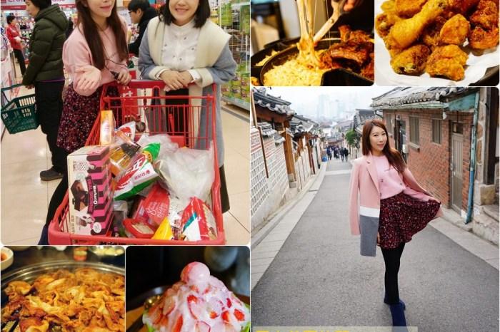 【2020韓國自由行】首爾美食景點逛街(攻略+懶人包) ♥ 三天兩夜不用一萬